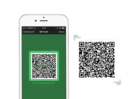 Qr scan code without login wechat 4 ways